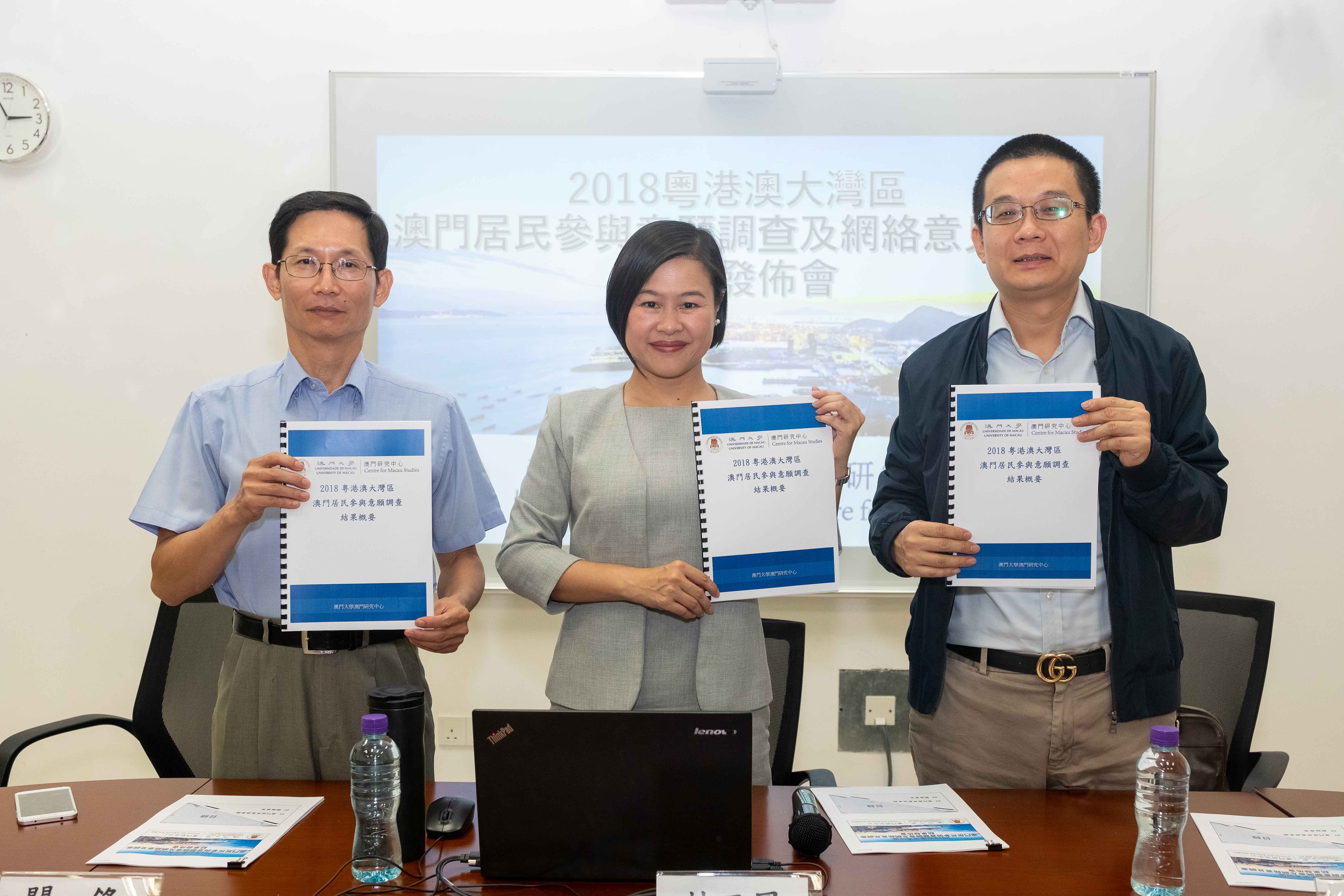 UM Centre for Macau Studies releases results of Survey of Willingness of Participation in the Guangdong-Hong Kong-Macao Greater Bay Area and Opinions on the Internet among Macao Re