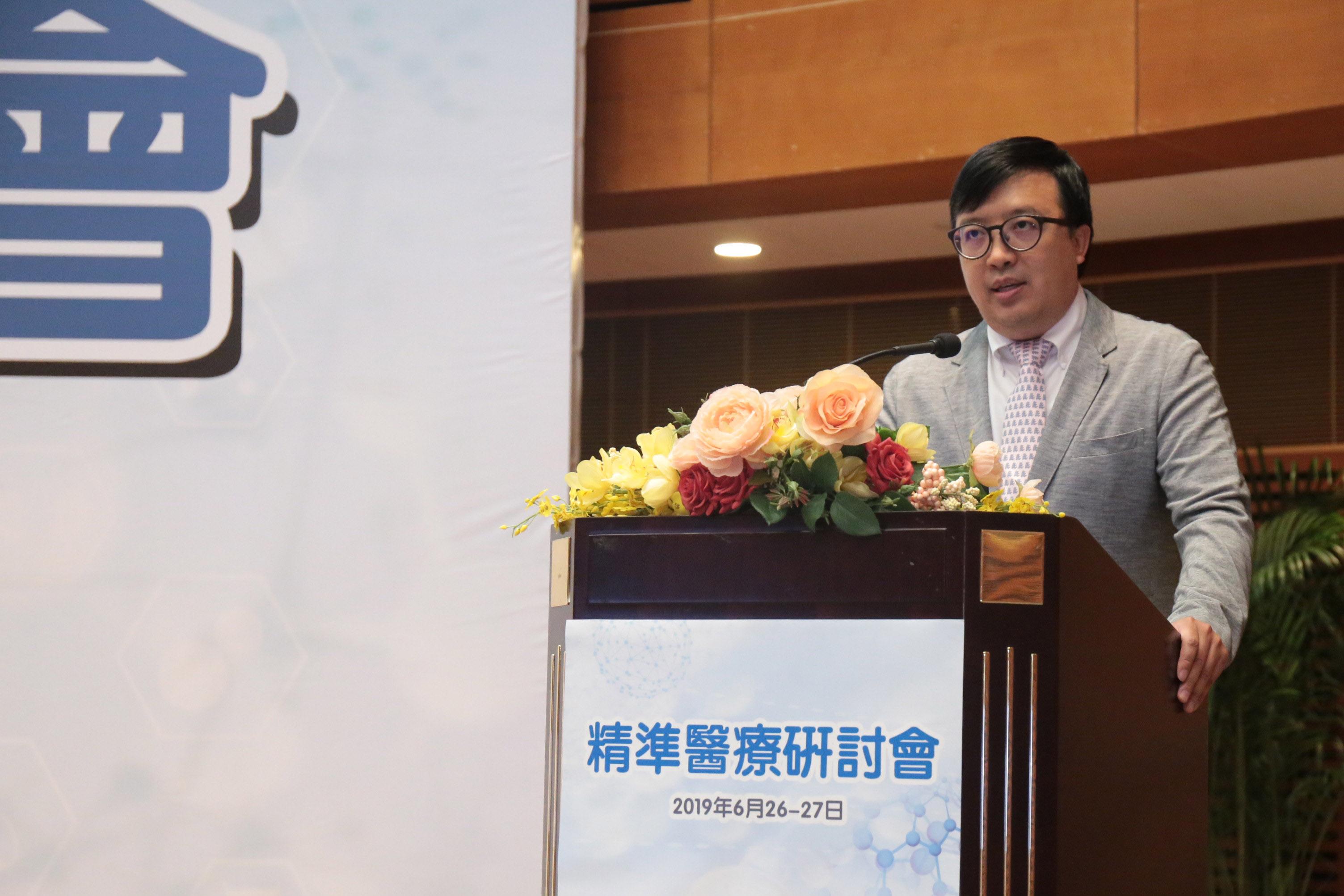Ma Chi Ngai delivers a speech