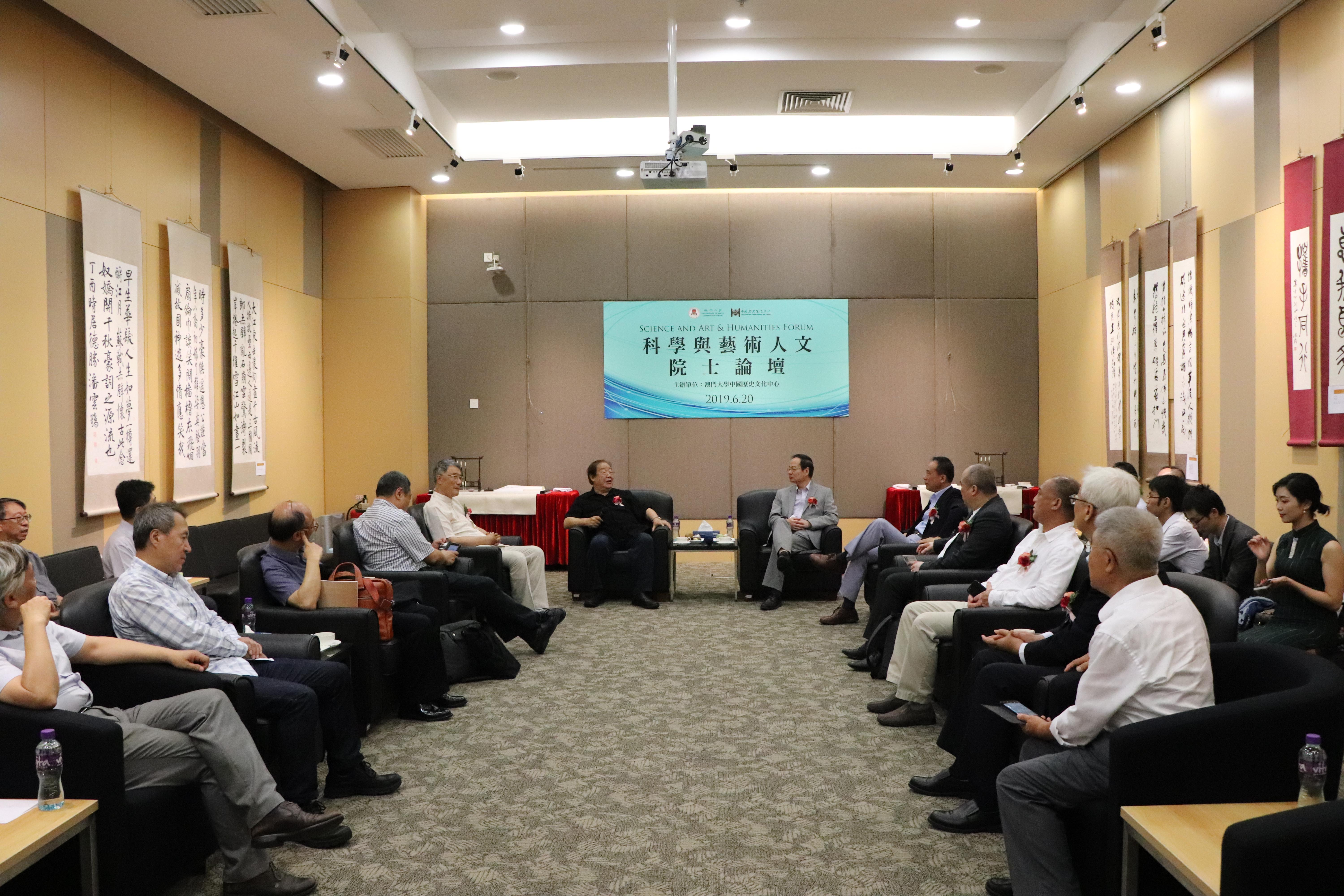 Academicians attend a forum on science, arts, and humanities at UM