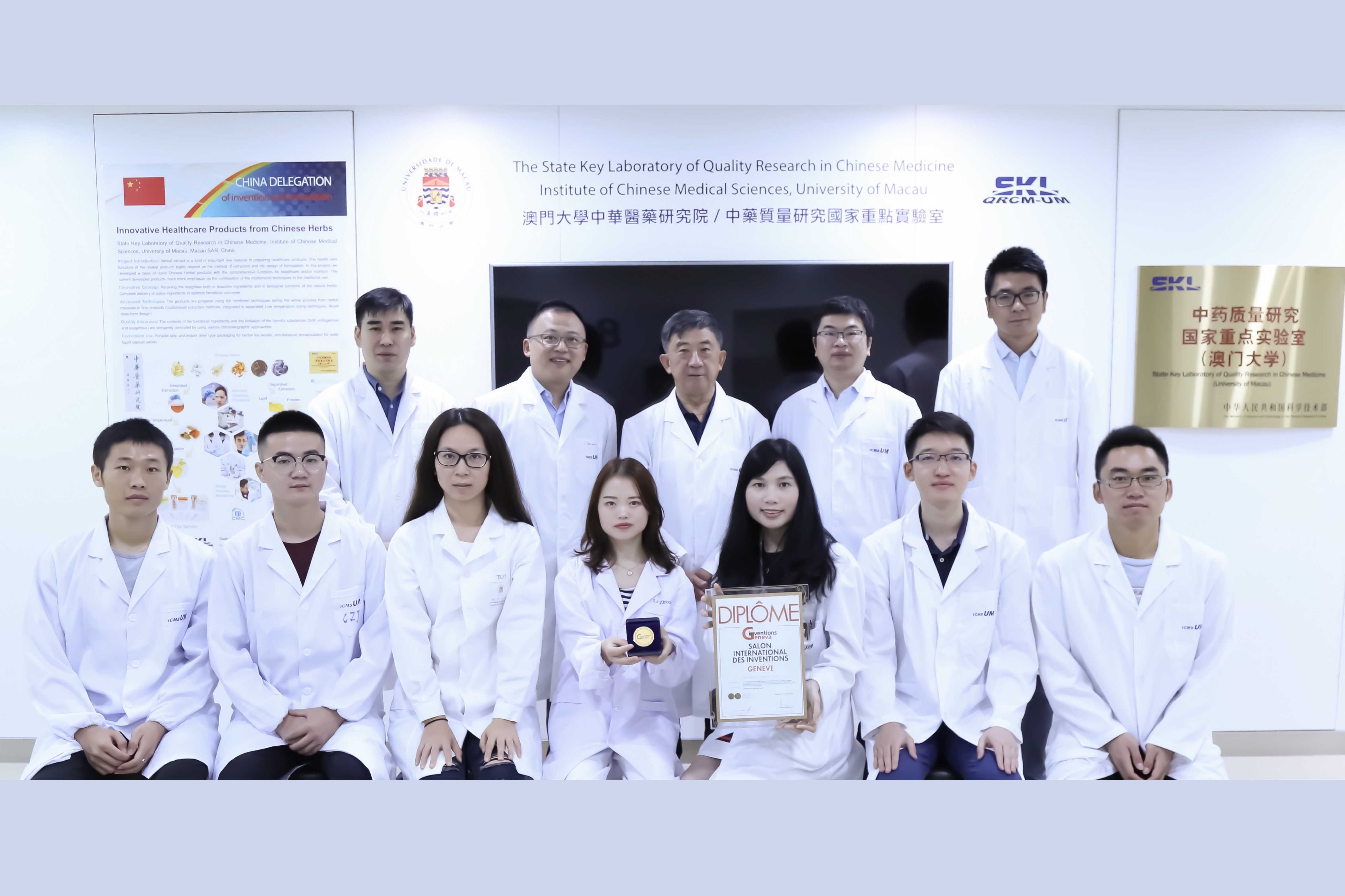 The research team for the innovative Chinese herbal products