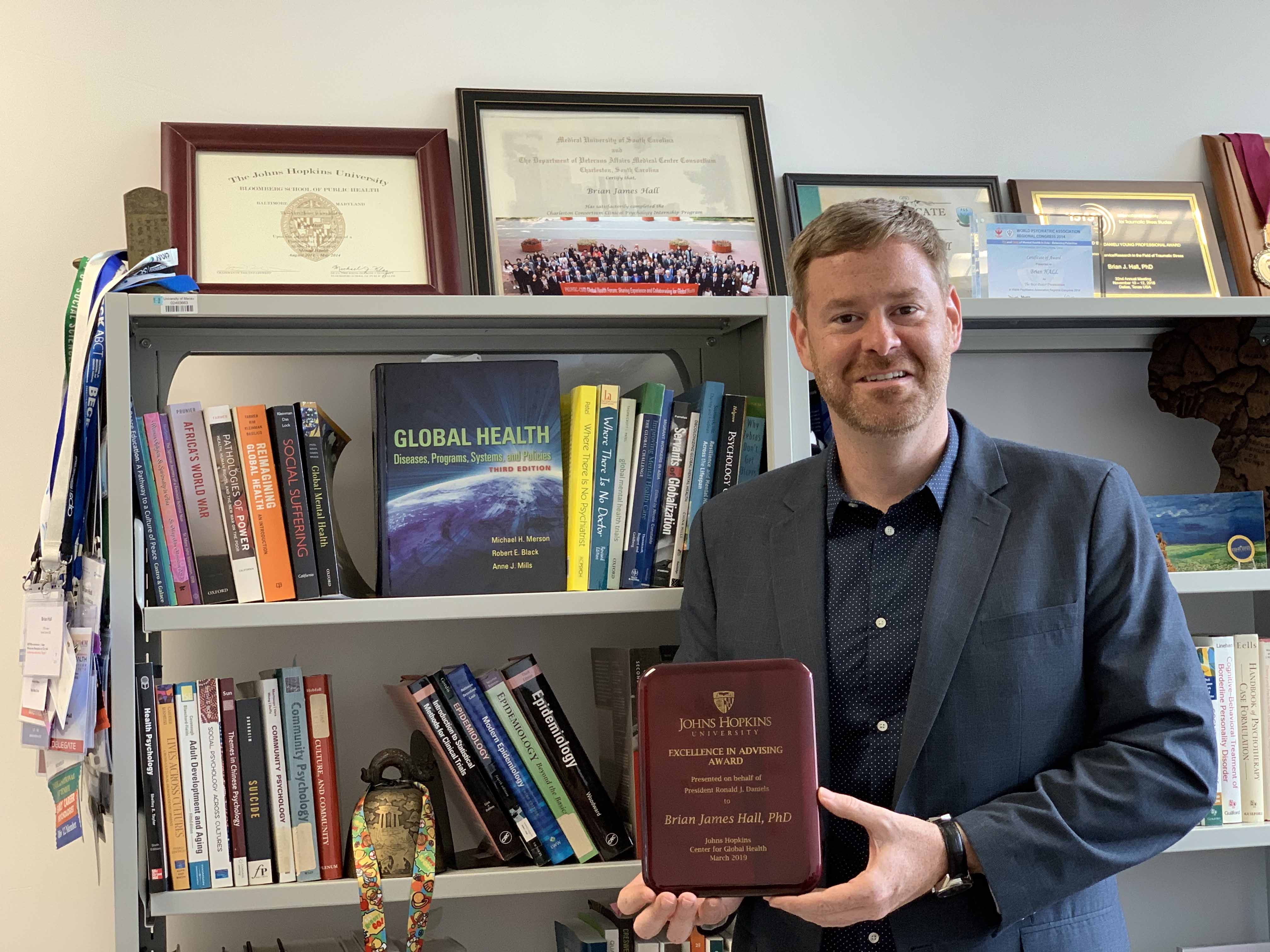 Prof Brian Hall received an Excellence in Advising Award from the Center for Global Health of the Johns Hopkins Bloomberg School of Public Health