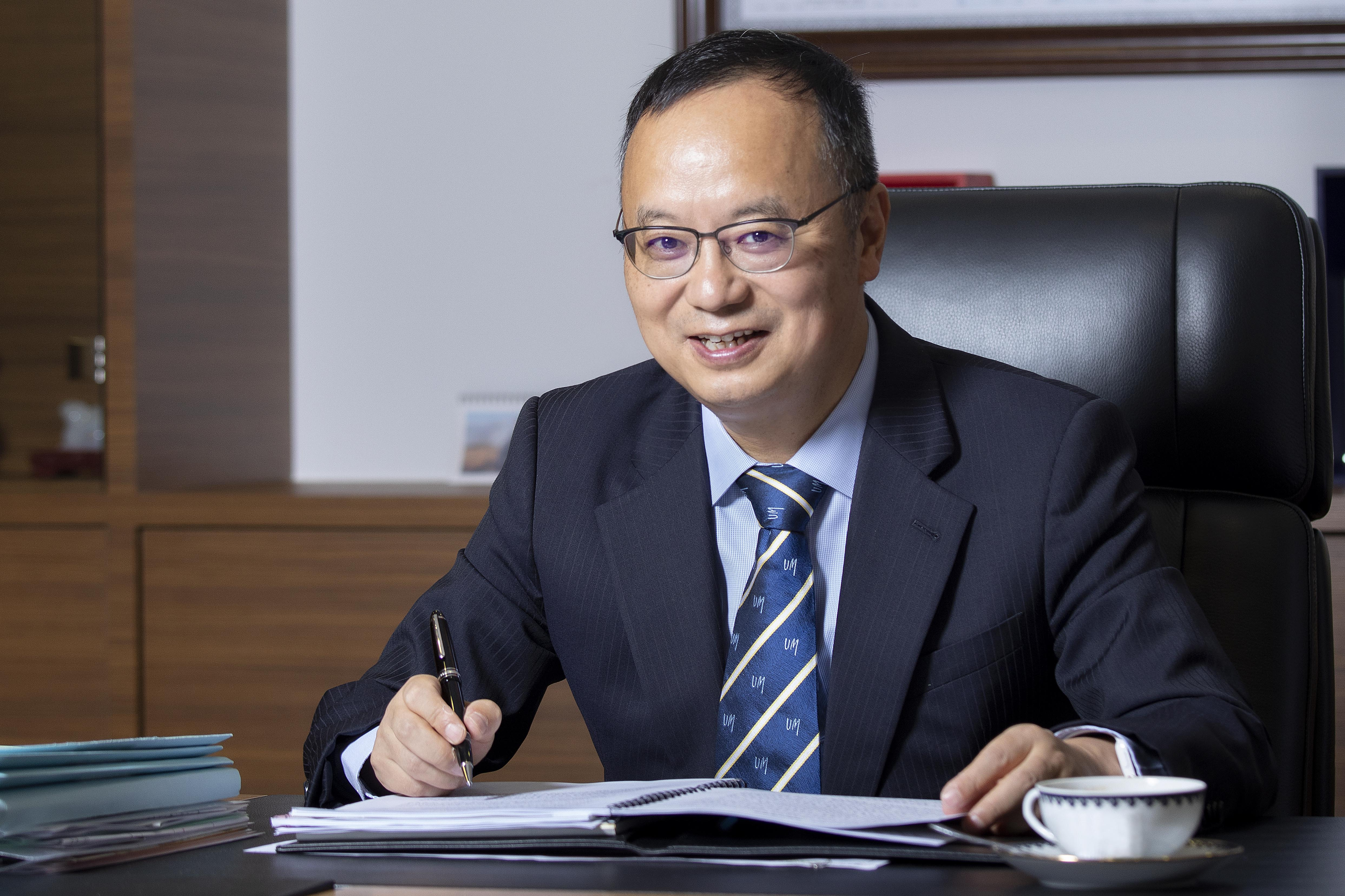 UM Rector Yonghua Song has been elected member of the Academia Europaea