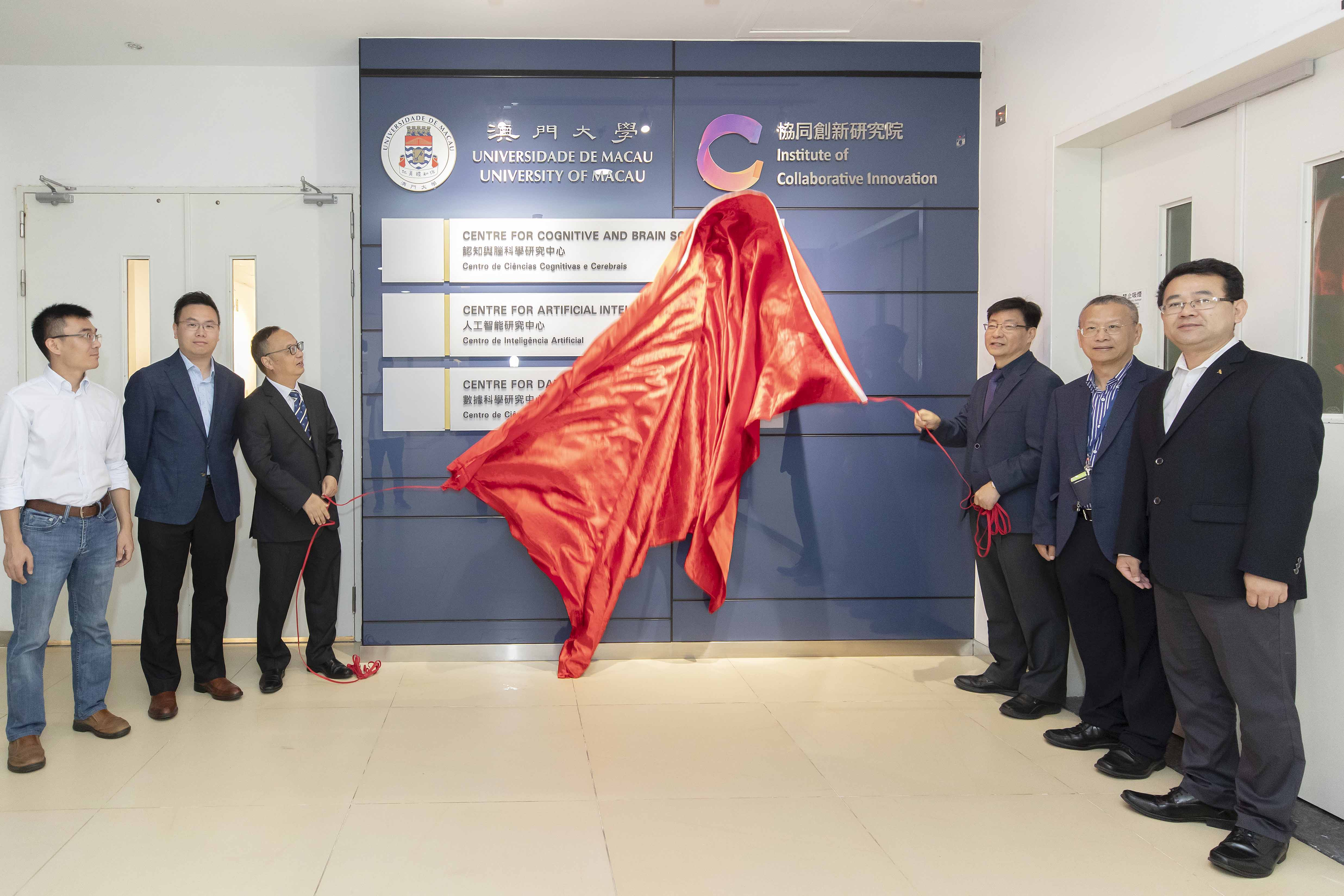 UM inaugurates the Institute of Collaboration Innovation and the centres under it