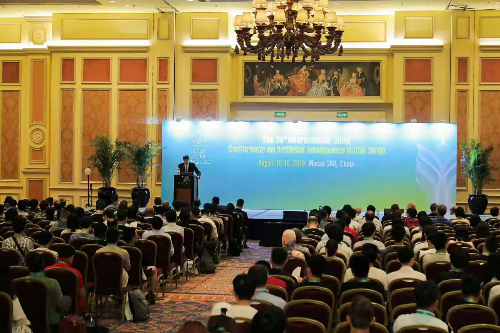 The International Joint Conference on Artificial Intelligence held in Macao