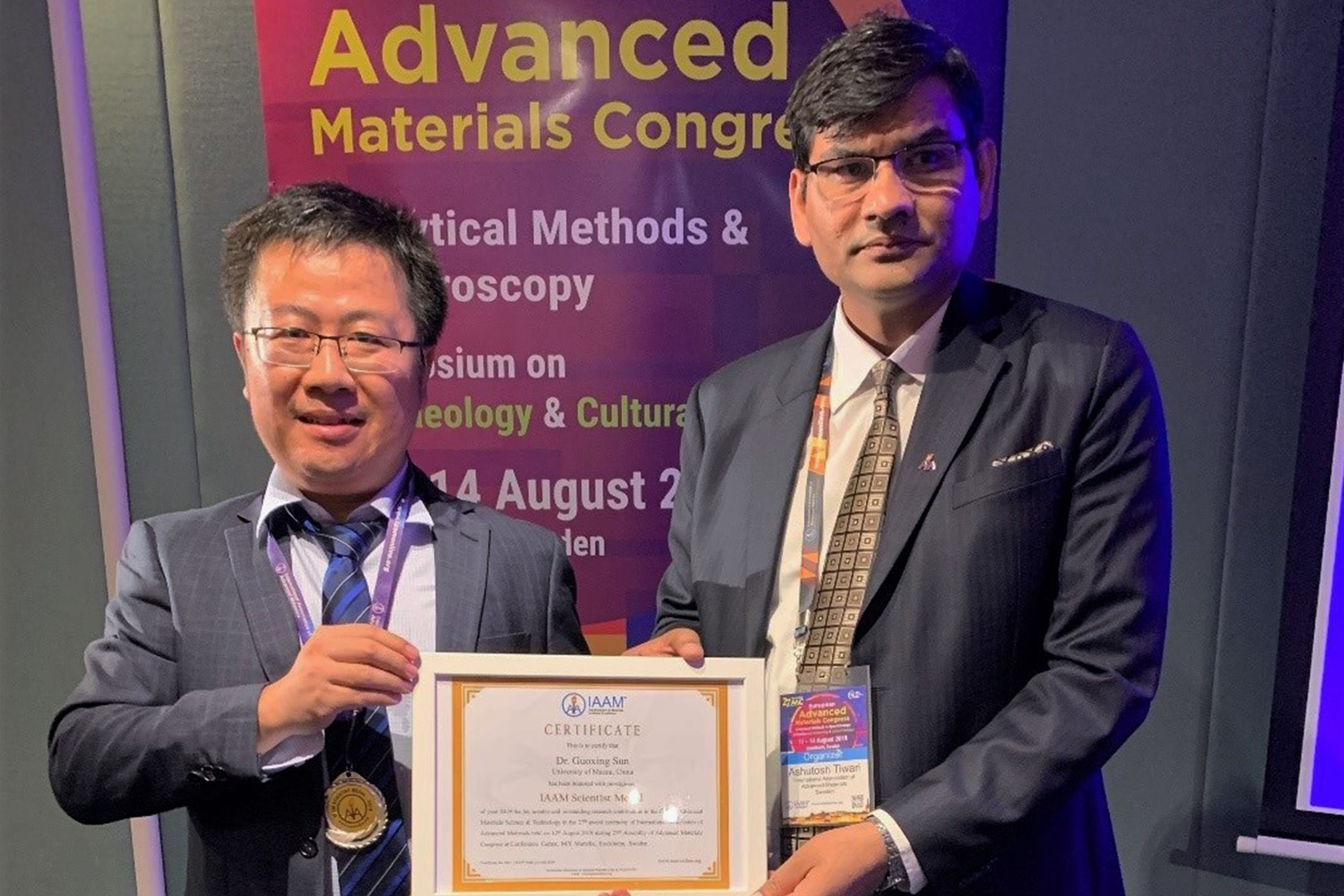 Sun Guoxing receives the Scientist Medal