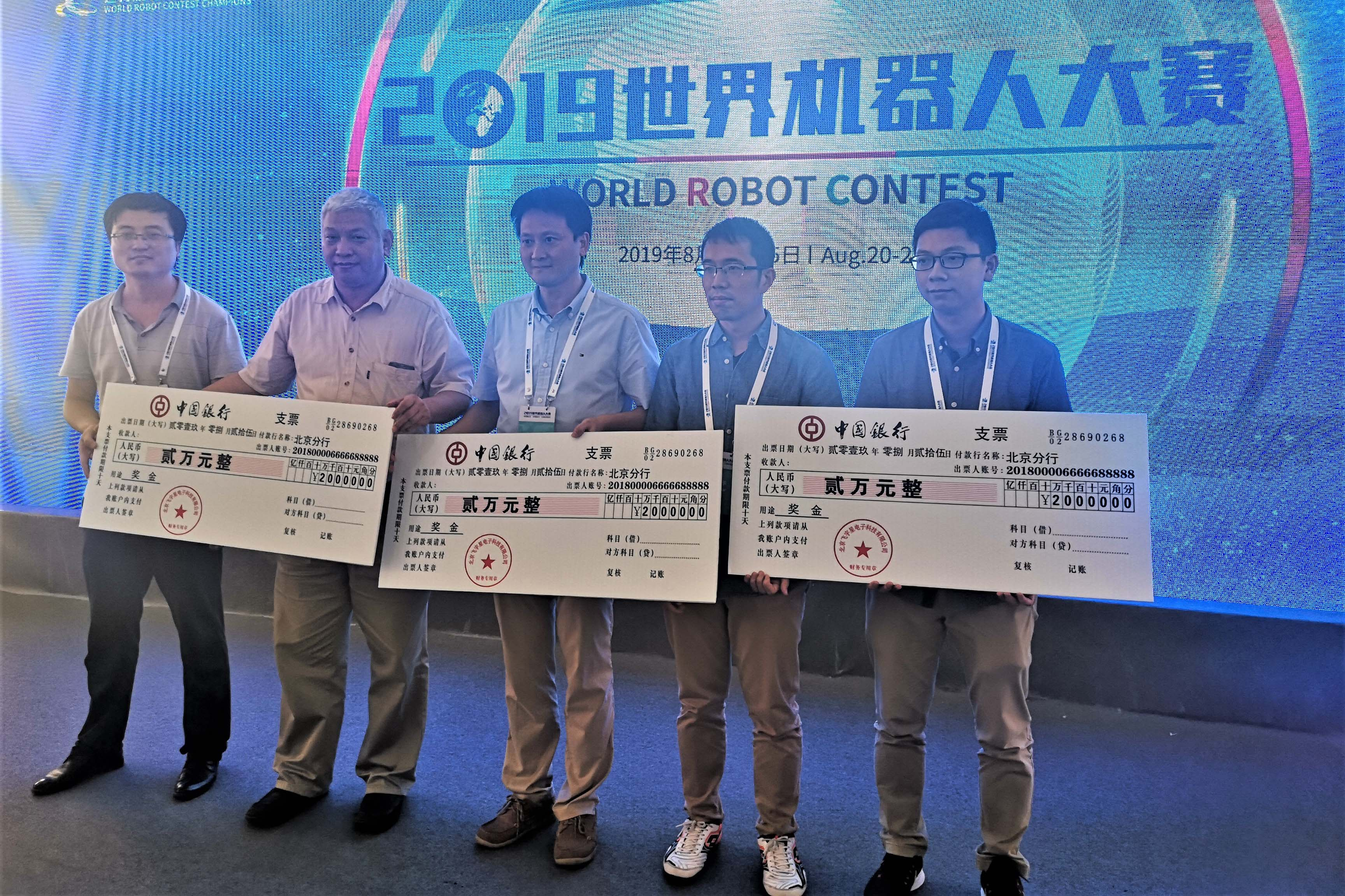 Two teams formed by UM and HKU win three championships at the WRC's world robot contest.