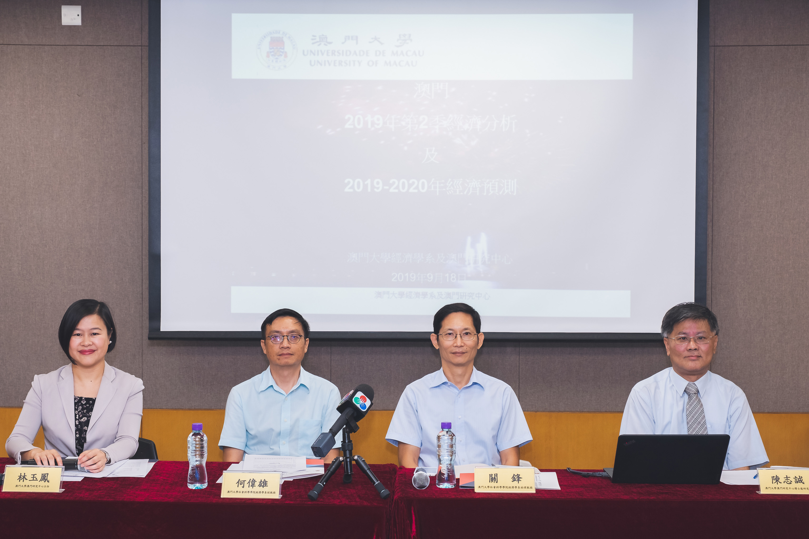 UM has released the 2019-2020 macroeconomic forecast for Macao