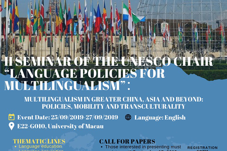 UM will kick off an international seminar on multilingualism on 25 September