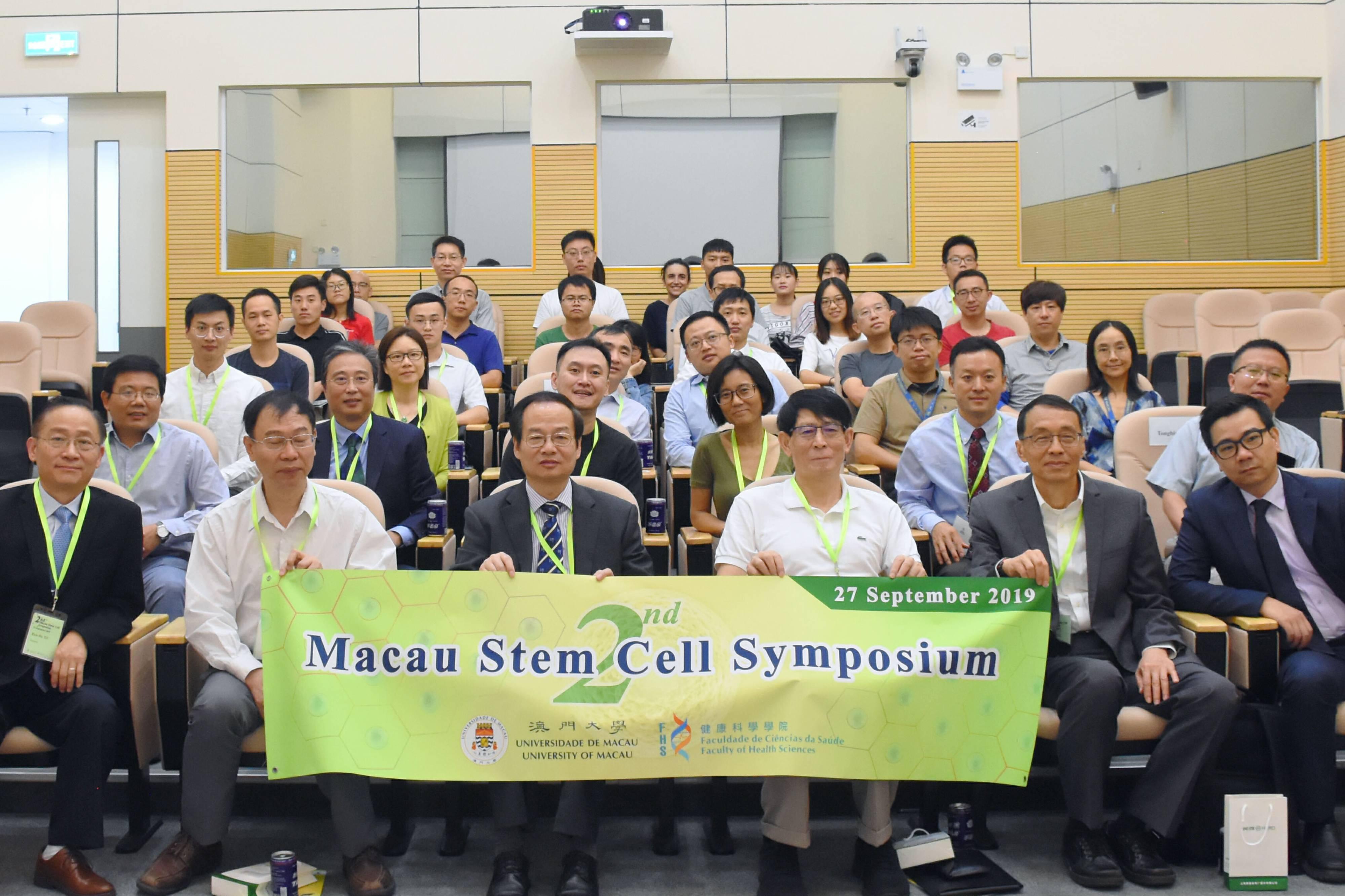 UM holds the Second Macau Stem Cell Symposium