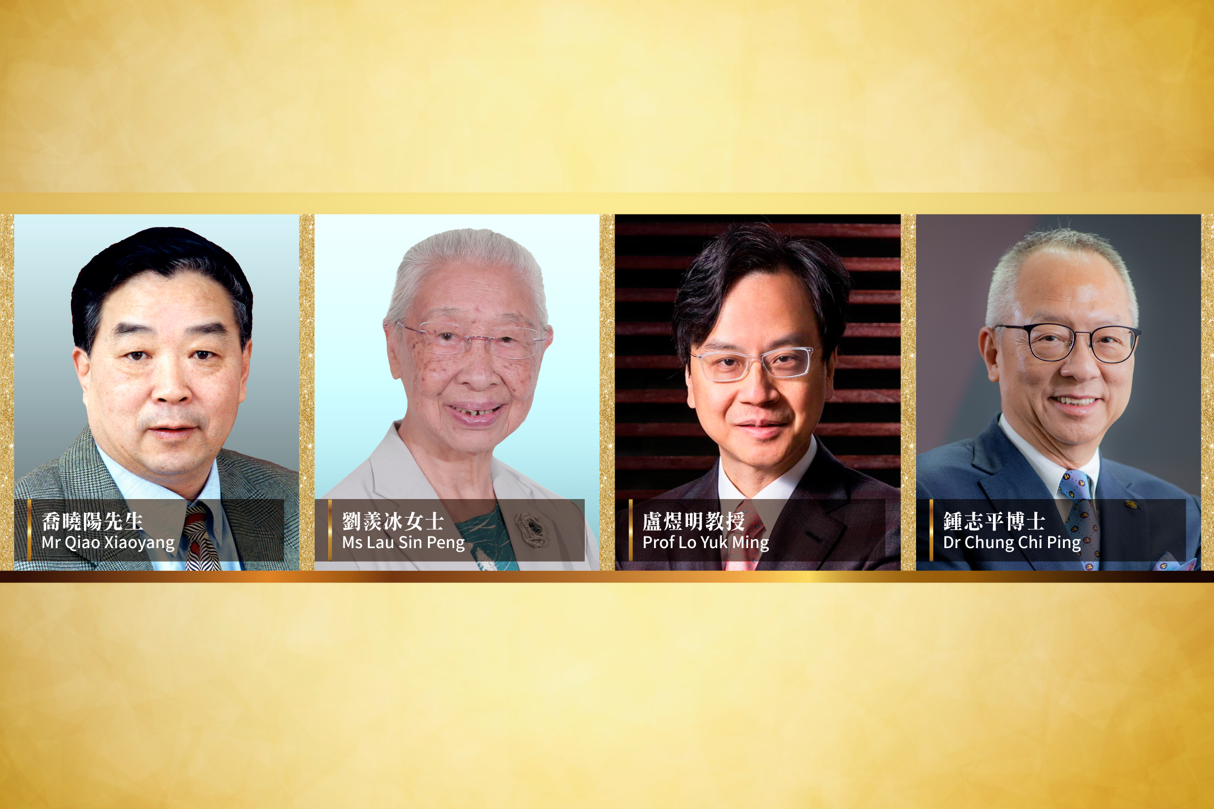 UM will confer honorary doctorates on four distinguished individuals
