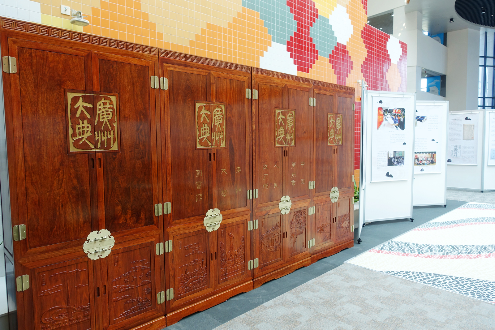 UM holds an exhibition of Guangzhou Encyclopedia