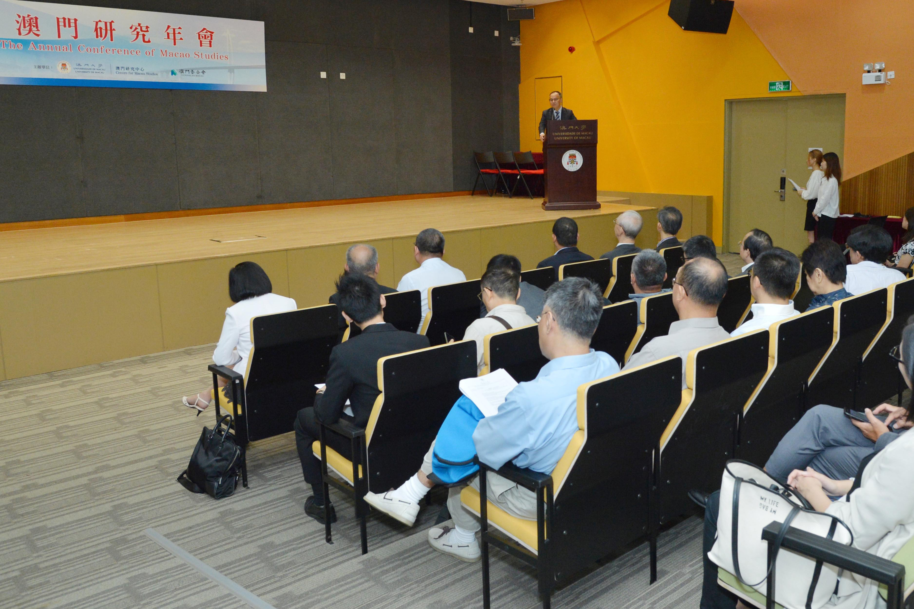 The Annual Conference of Macao Studies 2019