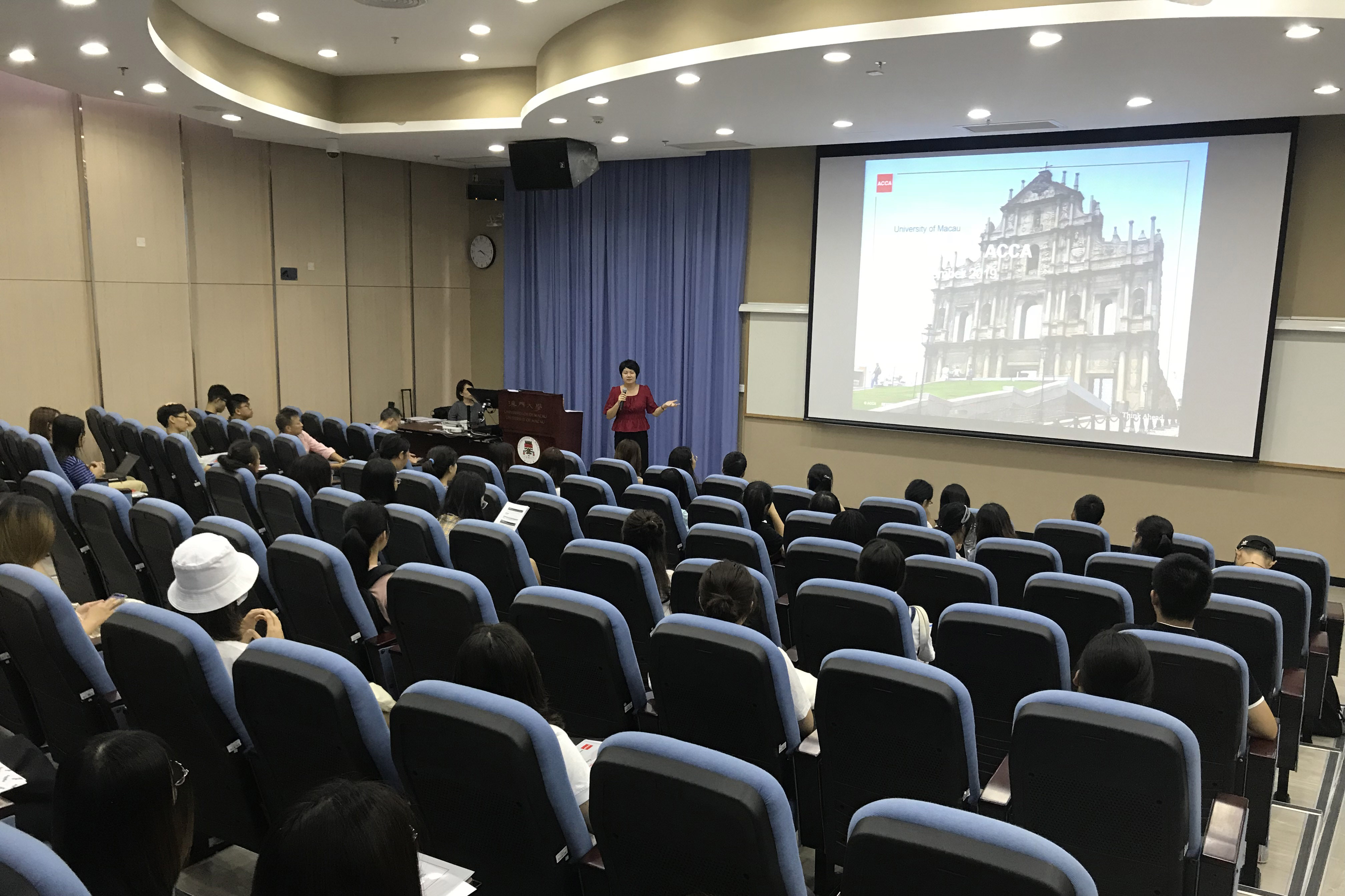 UM holds an accounting information seminar