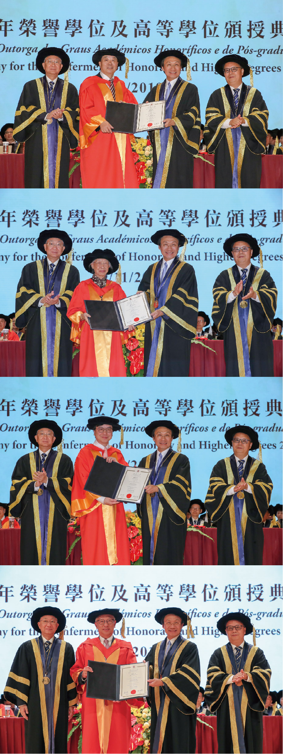 (Top to bottom) UM confers honorary doctorates on Qiao Xiaoyang, Lau Sin Peng, Dennis Lo Yuk Ming, and Roy Chung Chi Ping.
