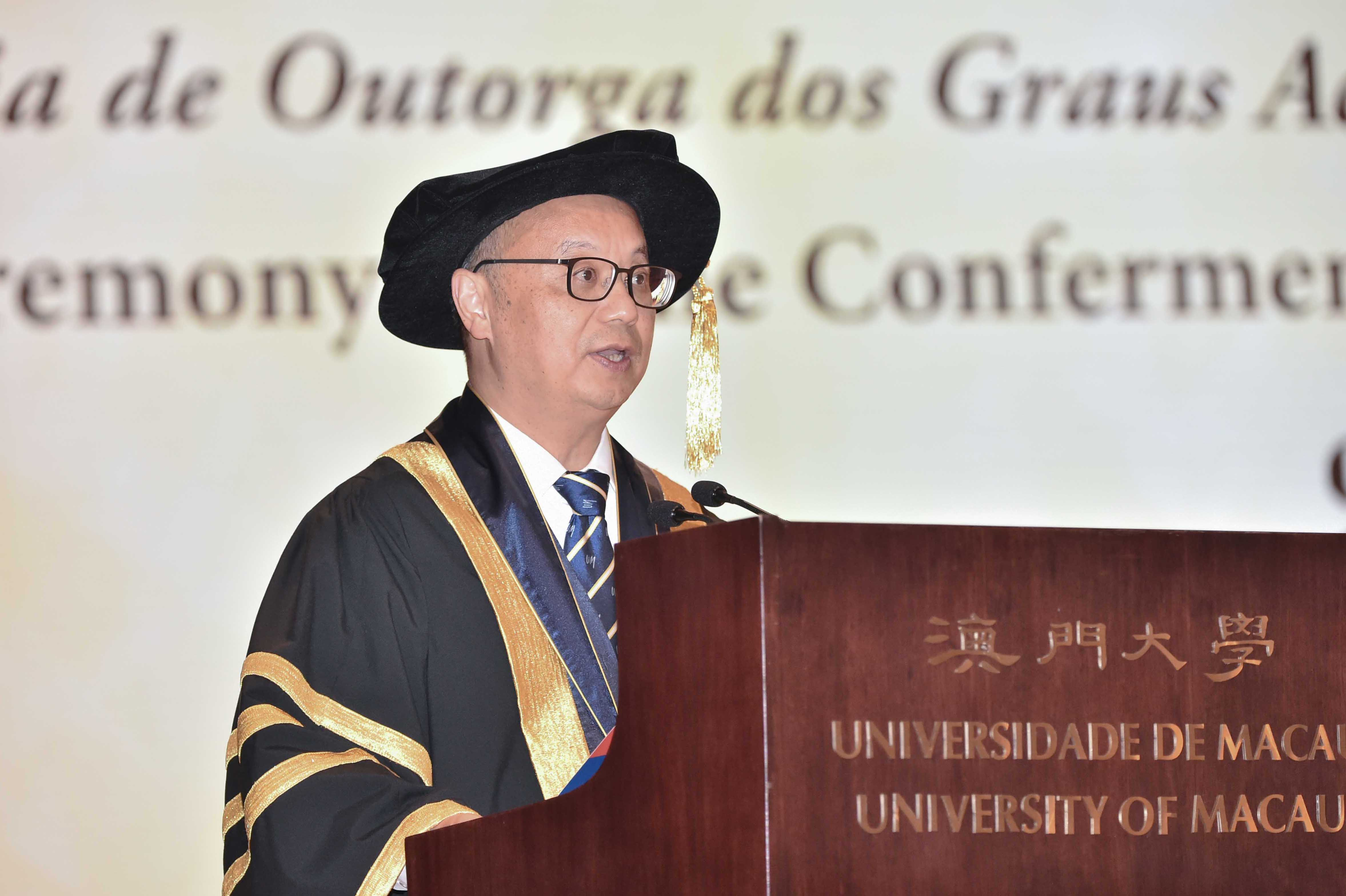 Yonghua Song delivers a speech