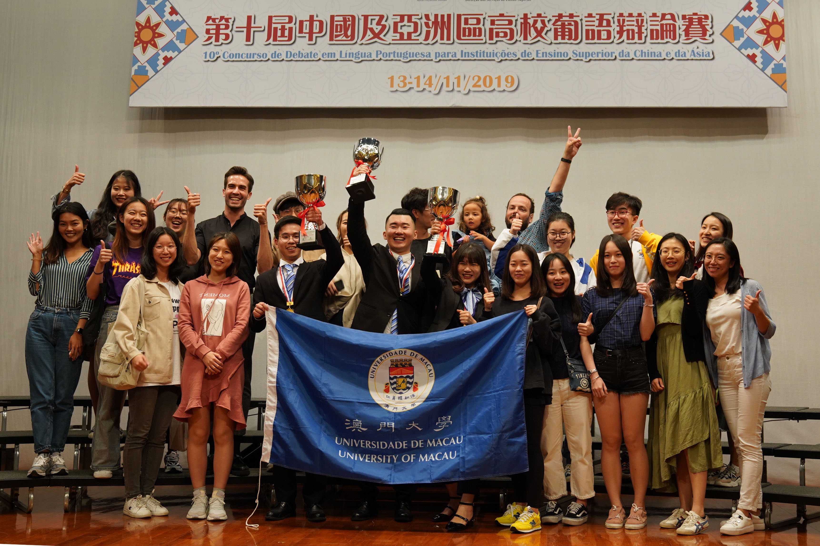 UM wins the championship of a Portuguese debate competition