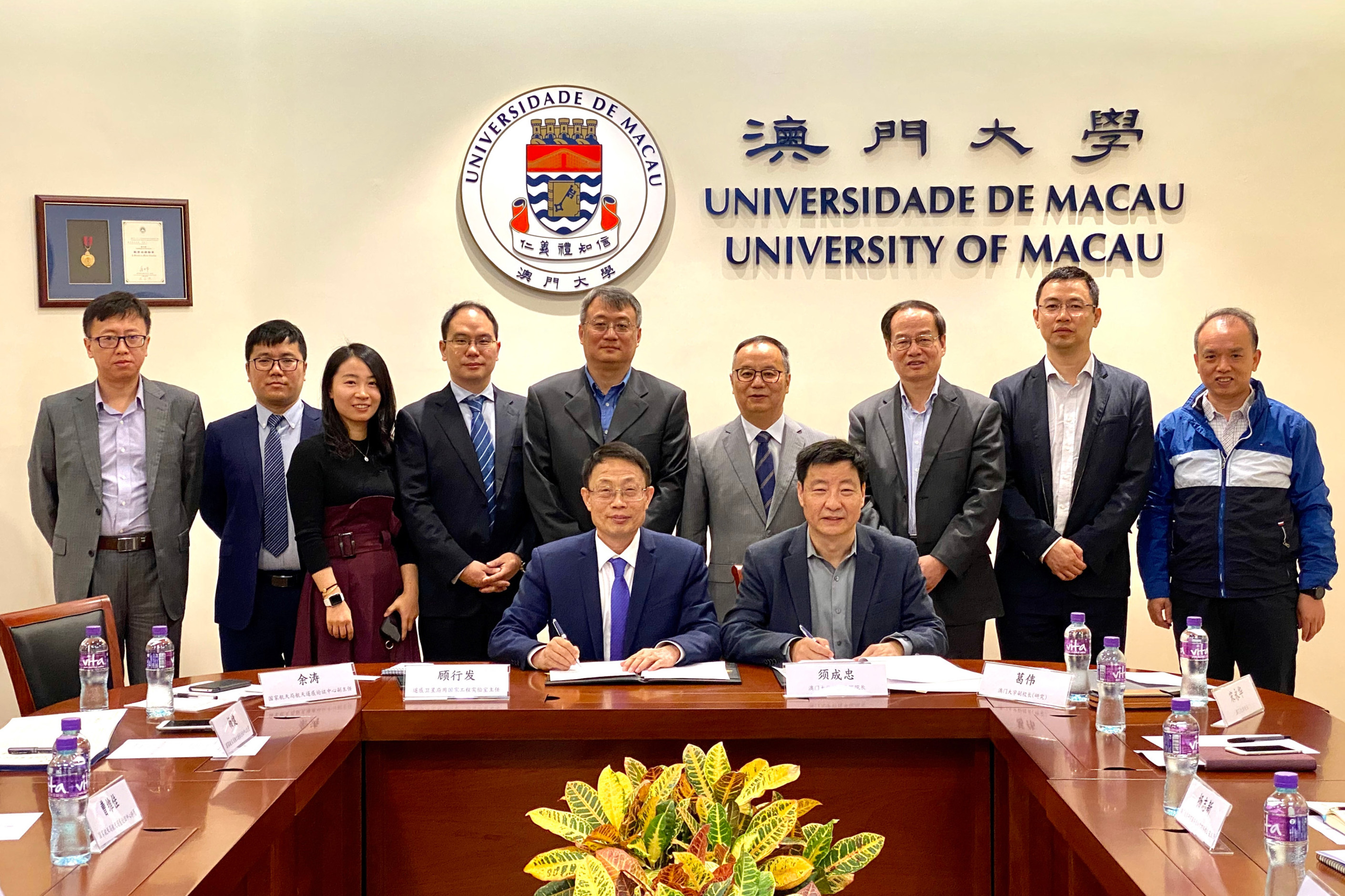 UM signs a collaboration agreement with CNSA's Center for Space Remote Sensing Demonstration