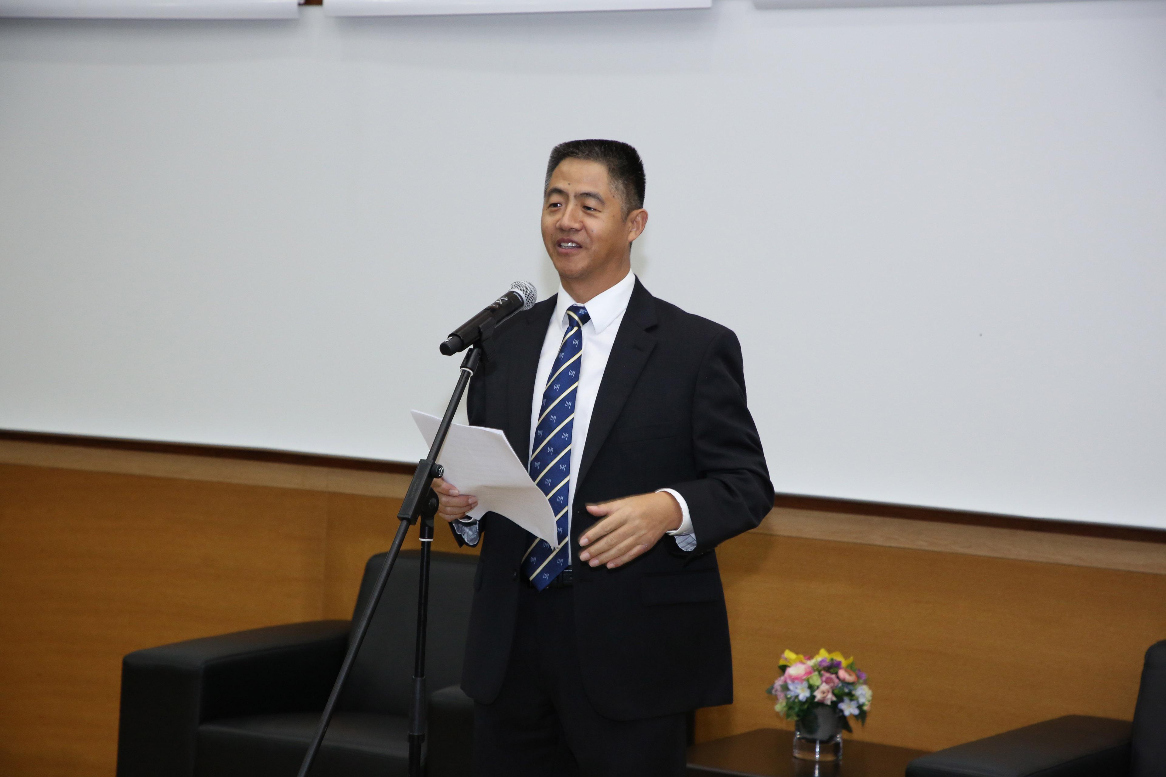 Wang Chuang