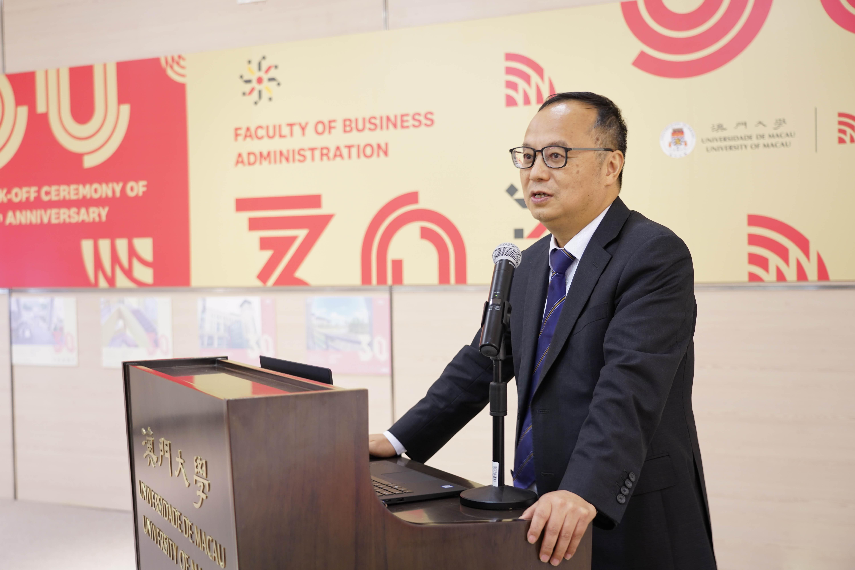 Yonghua Song gives a speech