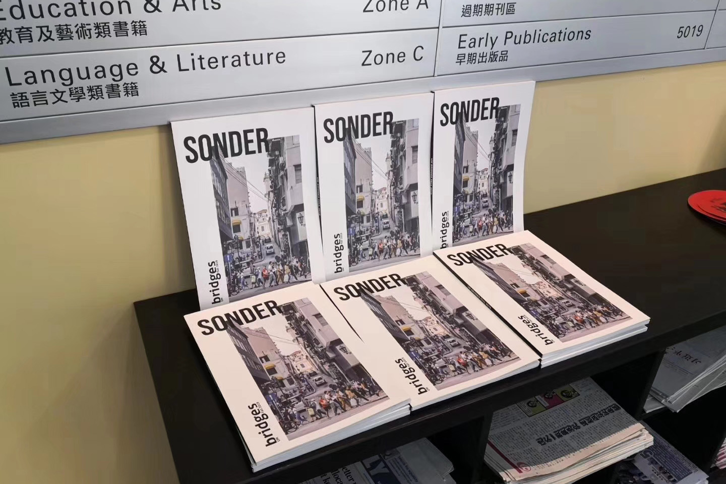 The magazine is now available for free on public bookshelves on campus