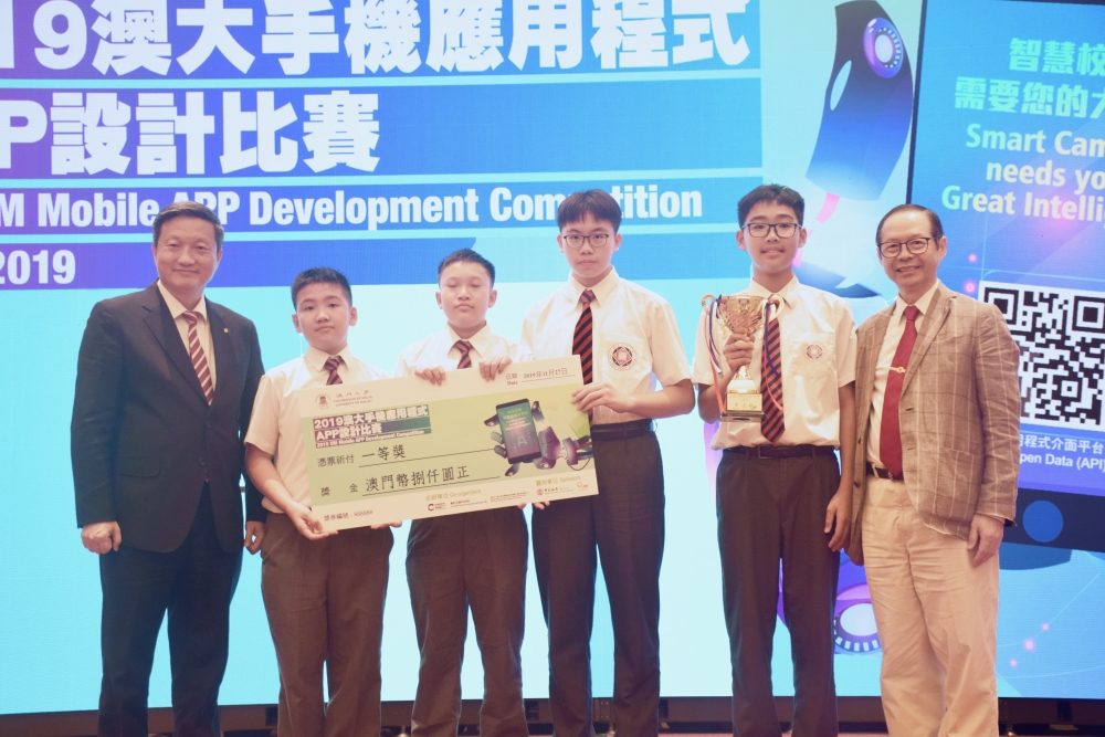 A representative of the Bank of China Macau Branch (left) and Billy SO (right) present the first prize in the UM Job Hunter category