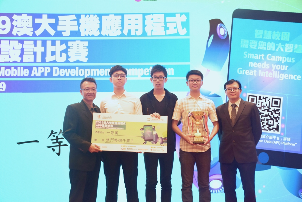 Representatives of CEM (left) and Macao Science and Technology Development Fund (right) present the first prize in the UM Smart Energy category