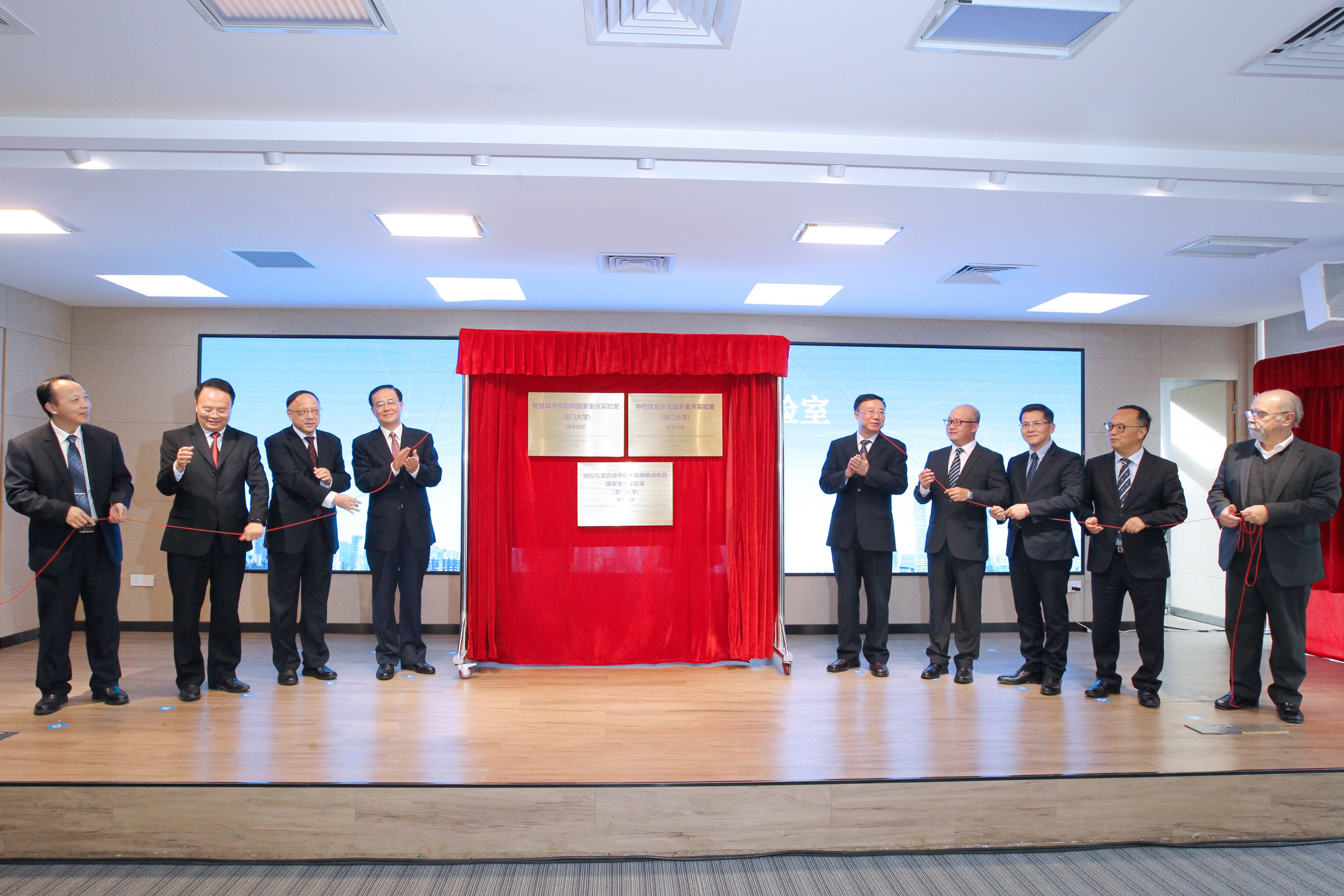 UM holds an inauguration ceremony for the Hengqin branch of its three state key labs