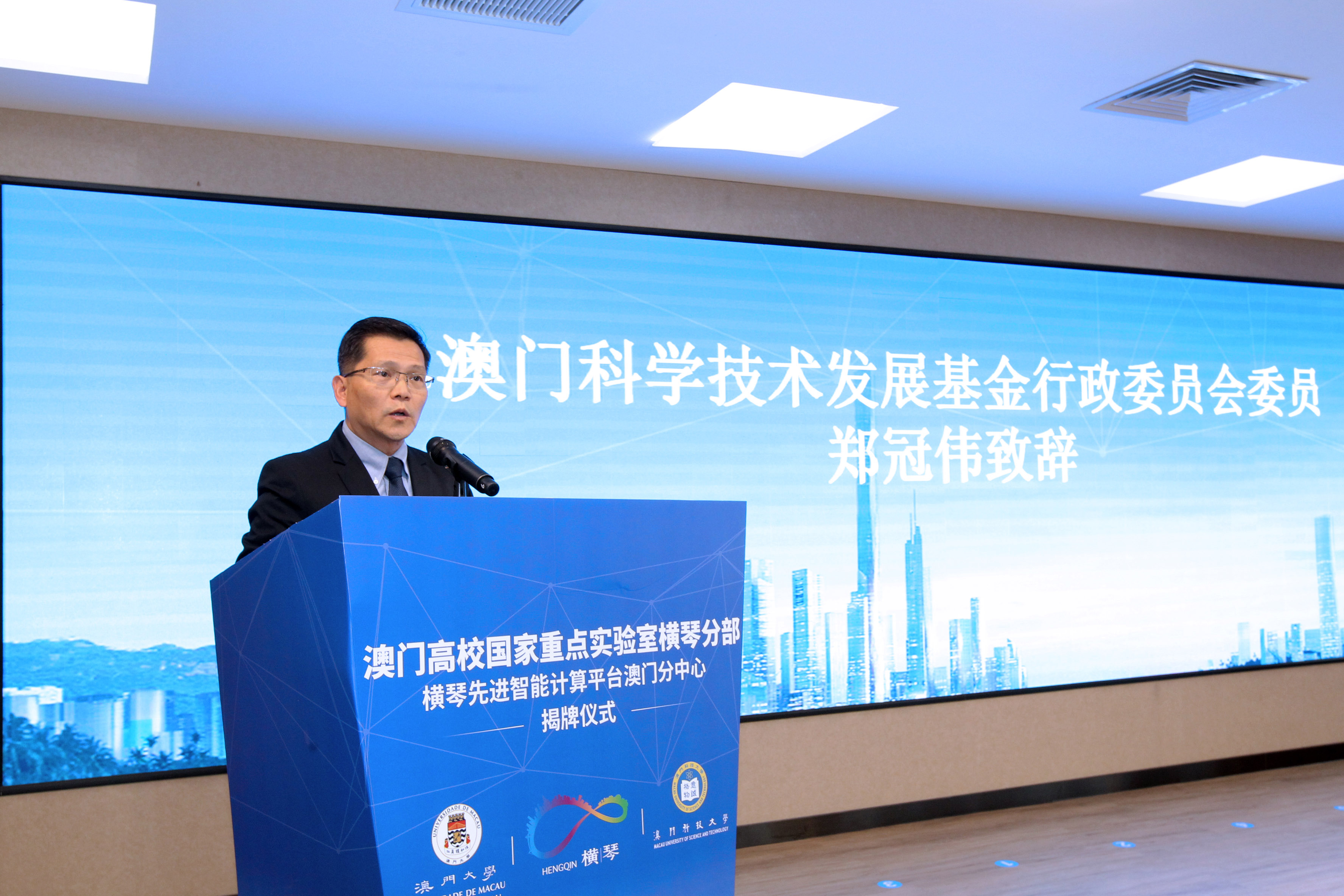 Cheang Kun Wai delivers a speech