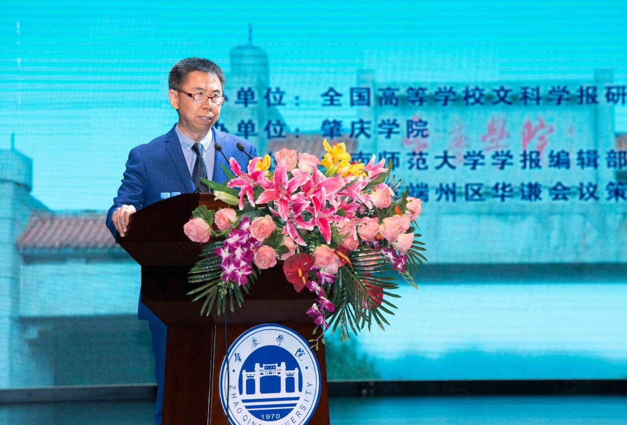 Tian Weiping has been named an 'Outstanding Editor-in-Chief of a Famous University Publication on Social Sciences in China'.