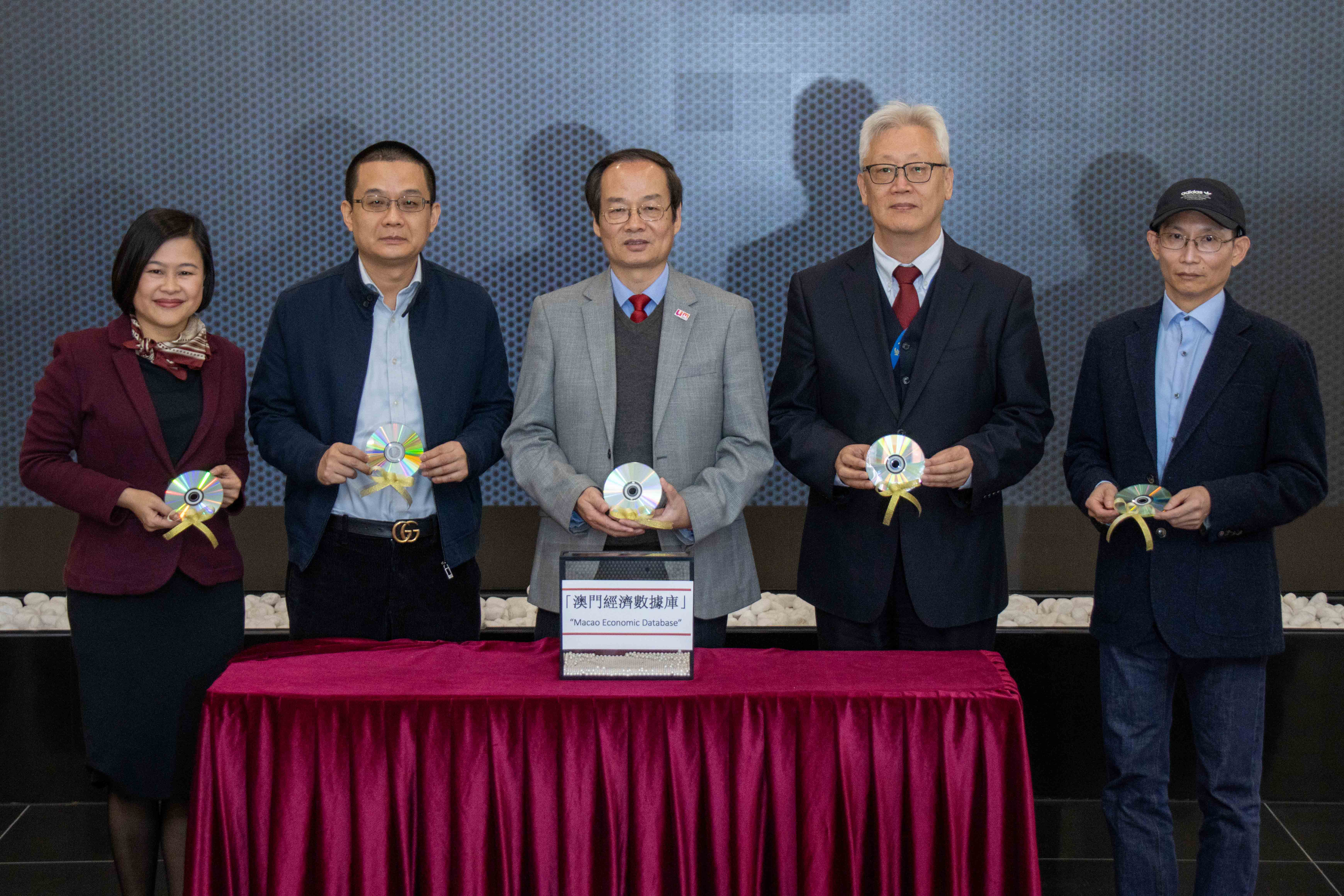 UM announces completion of the first phase of Macao Economic Database Project