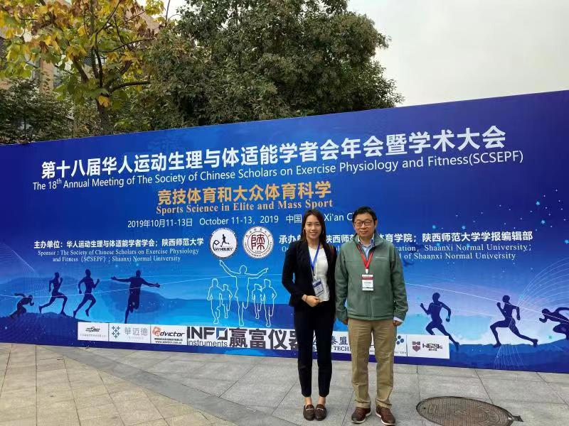 Prof Kong and Lei participate in an academic conference