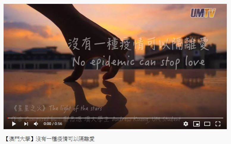 UM Video: No Pandemic Can Stop Love