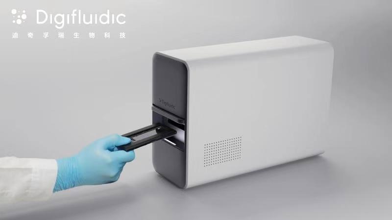 Virus Hunter – a rapid test kit for virus detection