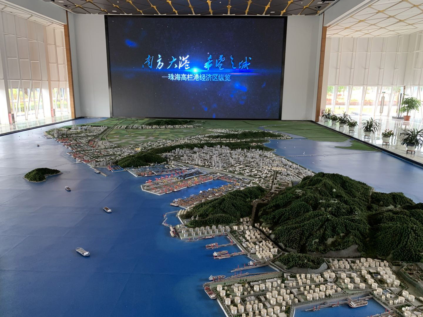 UM plans to launch a product onto the market by working with Zhuhai Gaolan Port Industrial Park
