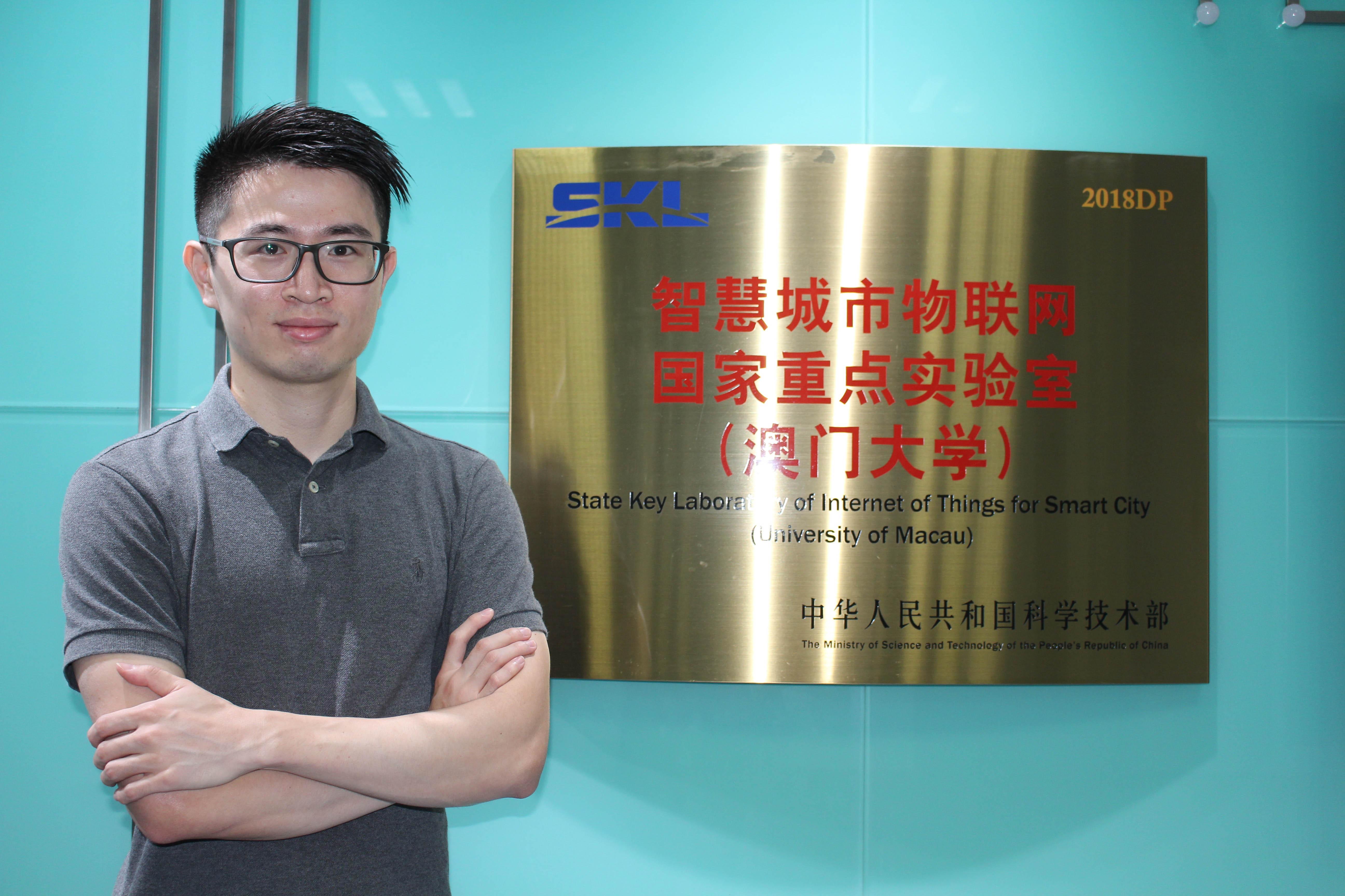 Wu Xiaowei