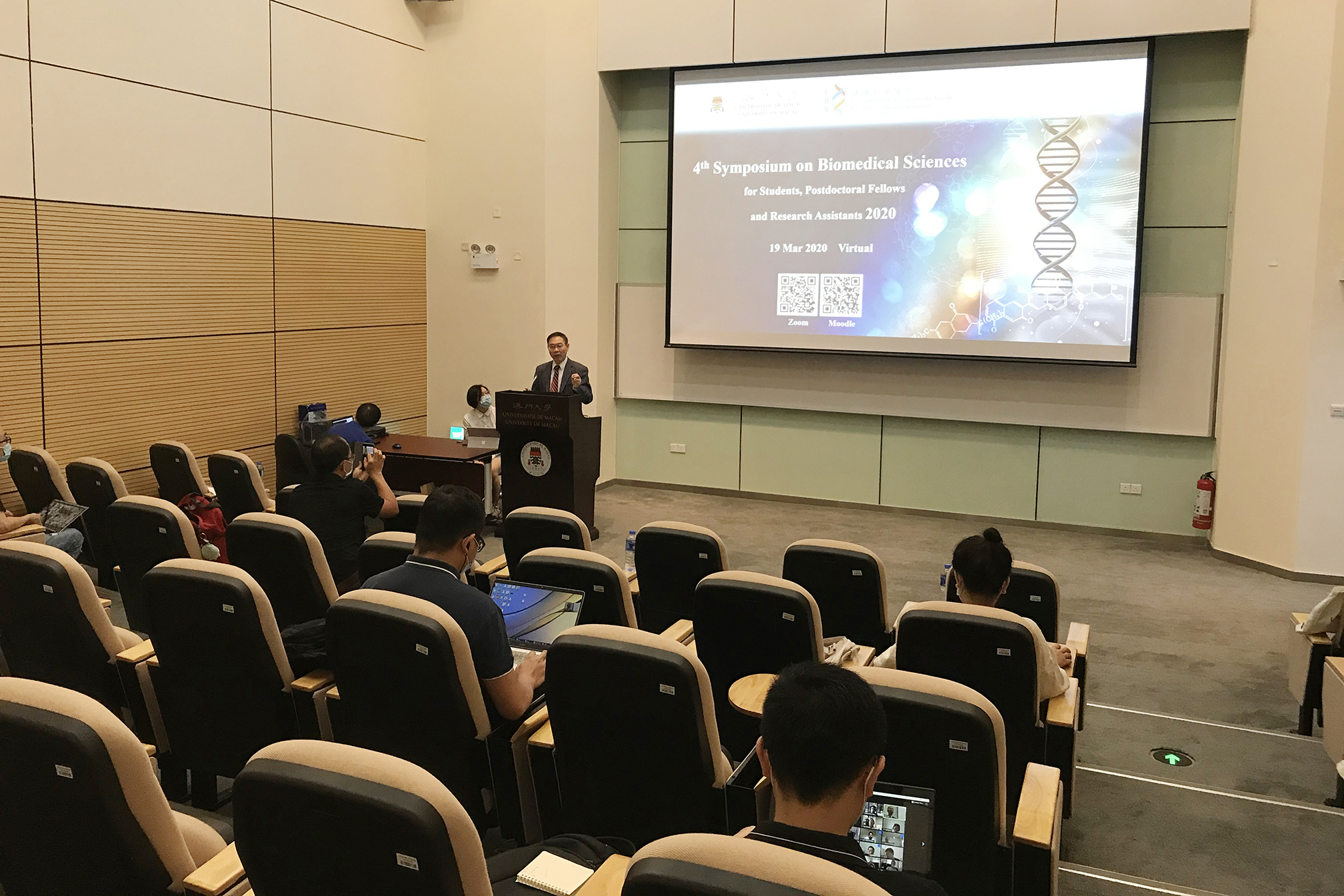 UM holds an online symposium on biomedical sciences