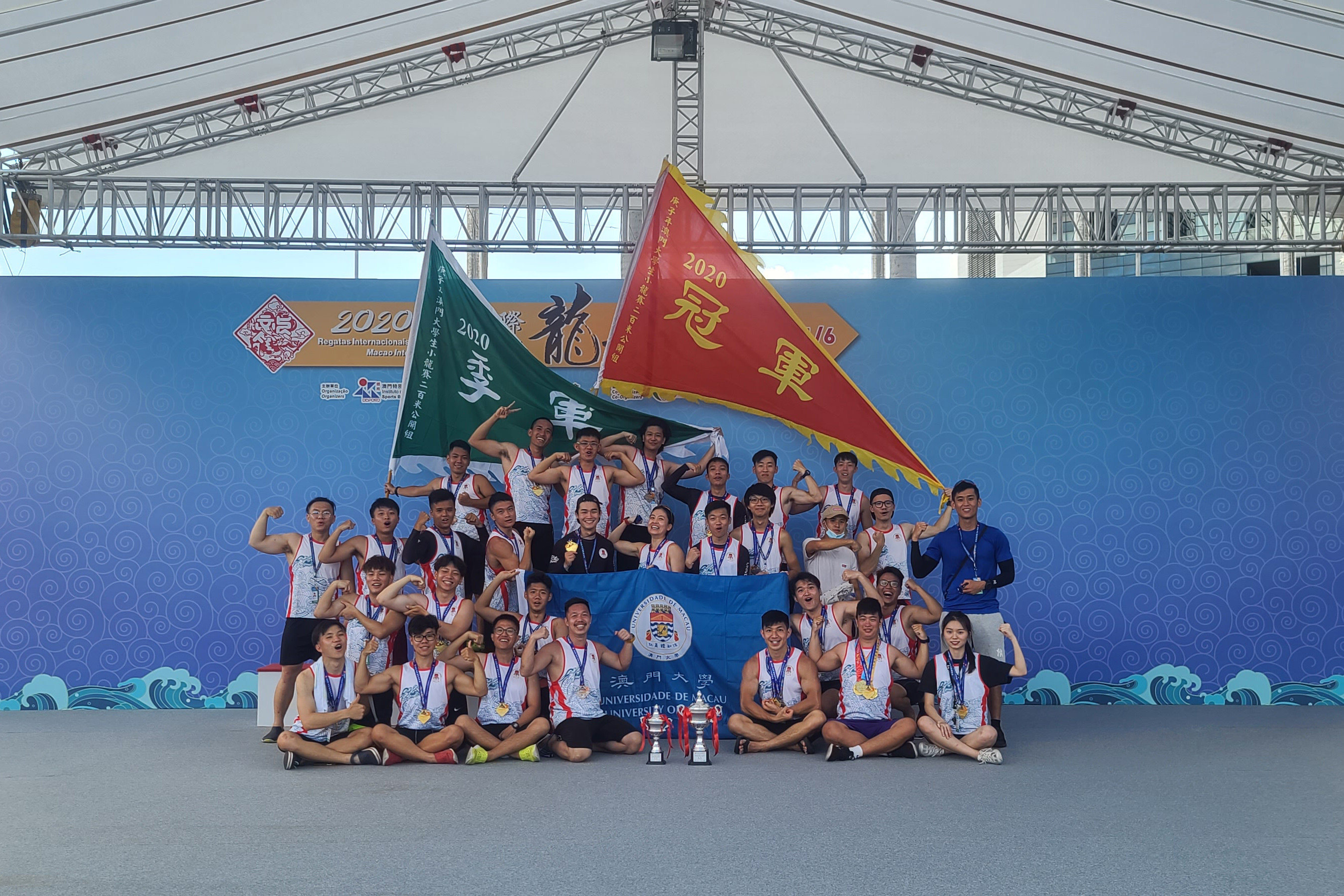 UM has won the championship of the Macao International Dragon Boat Races for four consecutive years