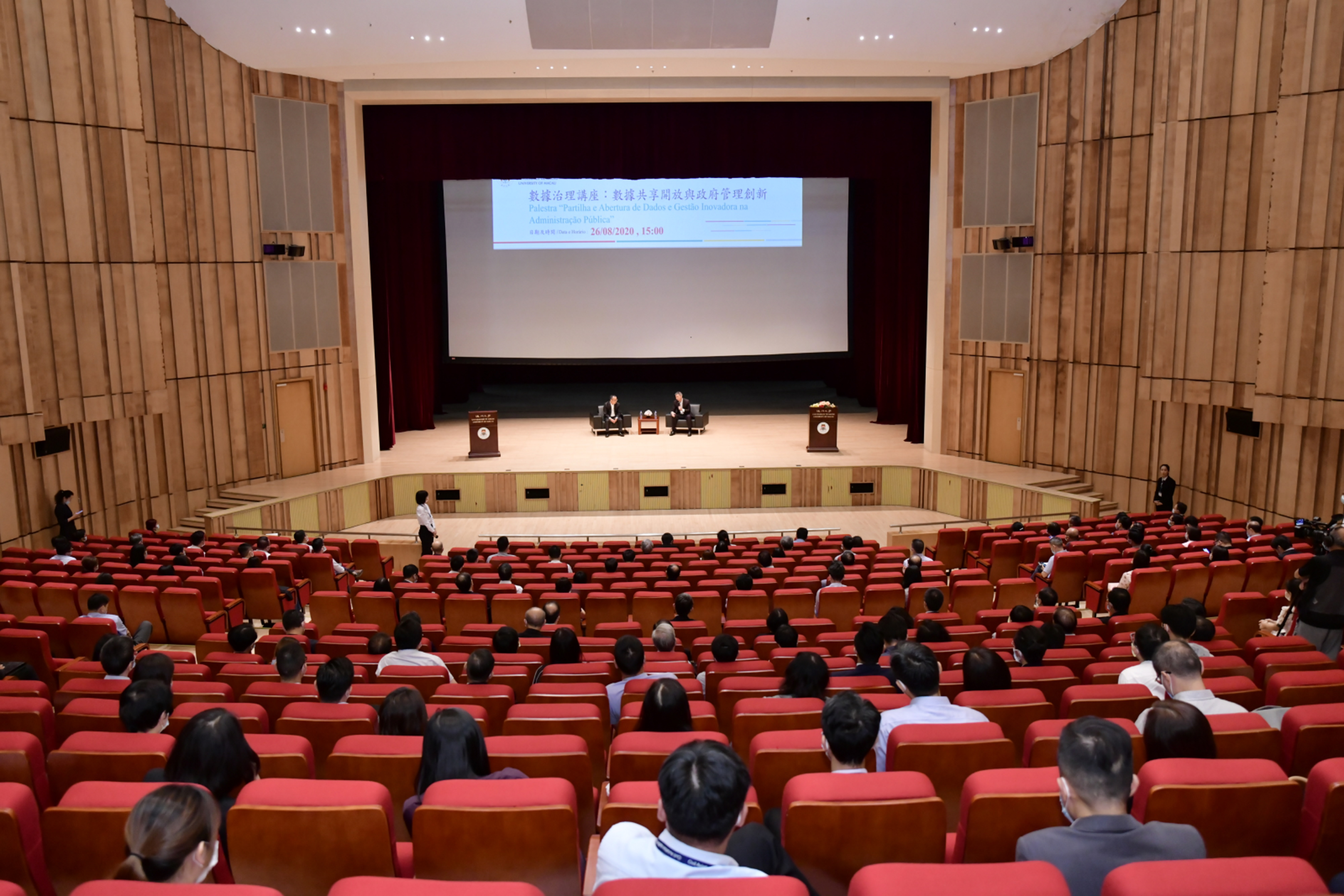 UM and SAFP co-organise a lecture on data sharing and innovation in government management