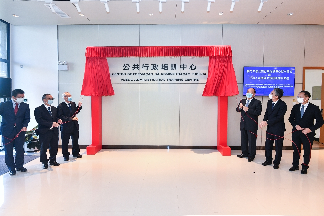 Chief Executive Ho Iat Seng officiates at the inauguration ceremony for the Public Administration Training Centre