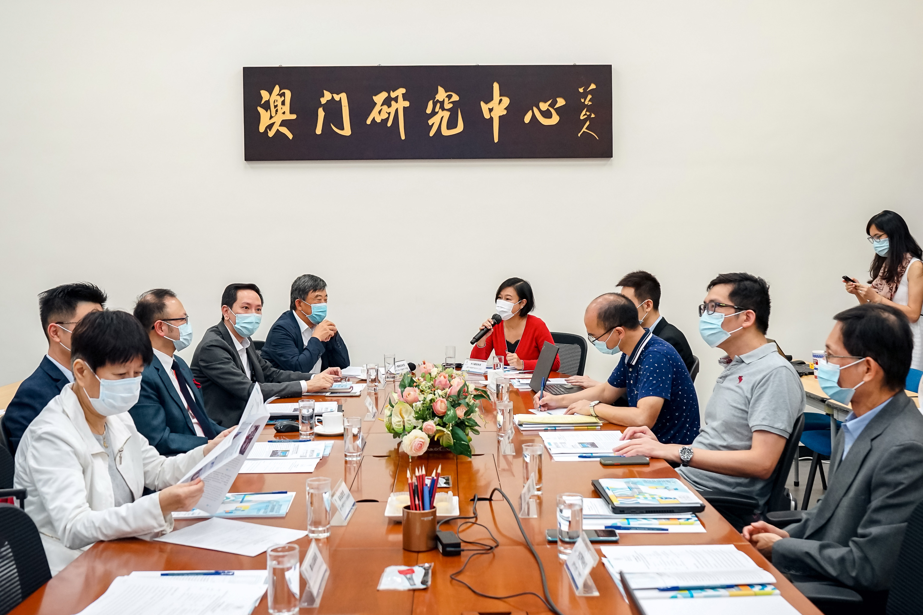 Experts and scholars discuss Macao's urban development master plan