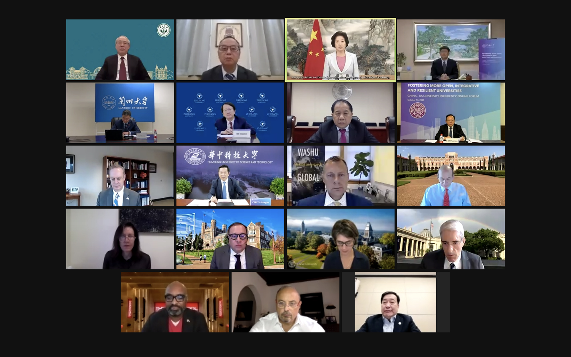UM rector and 19 university presidents participate in the China-US University Presidents' Online Forum